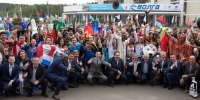 В Казани стартовал Форум FISU Volunteer Leaders Academy - Министерство спорта и туризма