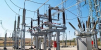 Depositphotos 75710123 stock photo high voltage electrical substation - Inkazan.Ru