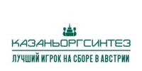 Whatsapp_image_2018-07-22_at_11.09.17 - ФК Рубин